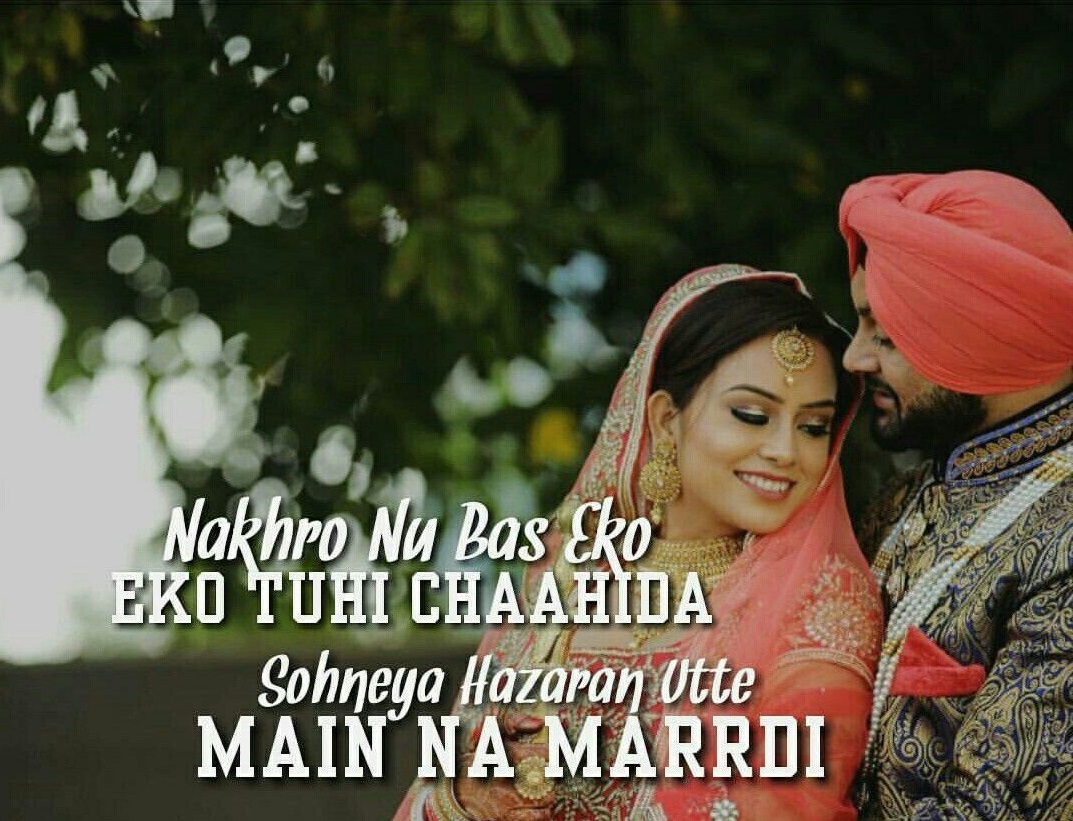 Love Status in Punjabi